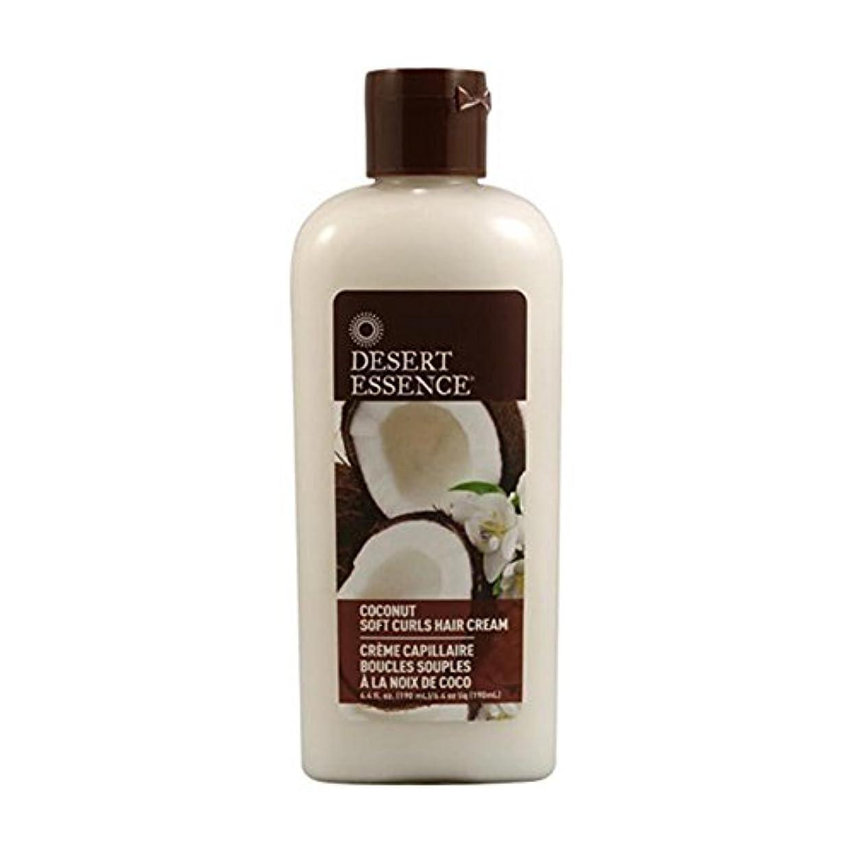 お酒愚かな牛肉海外直送品Desert Essence Coconut Shine Soft Curl Hair Cream, 6.4 OZ (Pack of 3)