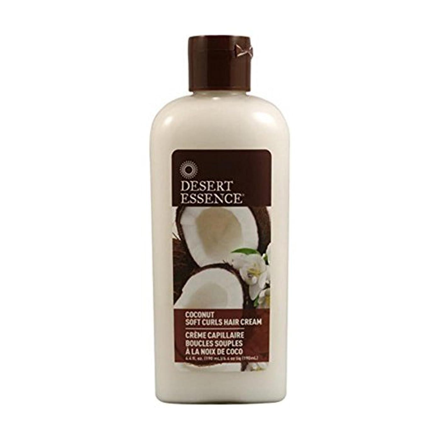 推定するスケッチ接地海外直送品Desert Essence Coconut Shine Soft Curl Hair Cream, 6.4 OZ (Pack of 3)