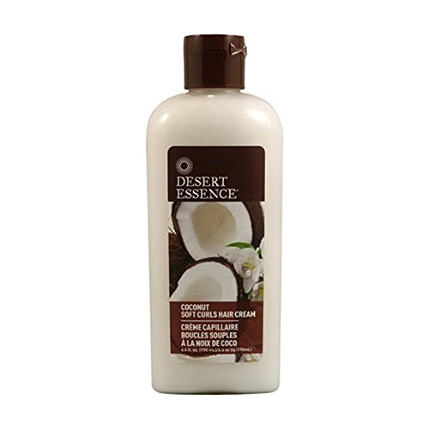 本能紫のペデスタル海外直送品Desert Essence Coconut Shine Soft Curl Hair Cream, 6.4 OZ (Pack of 3)