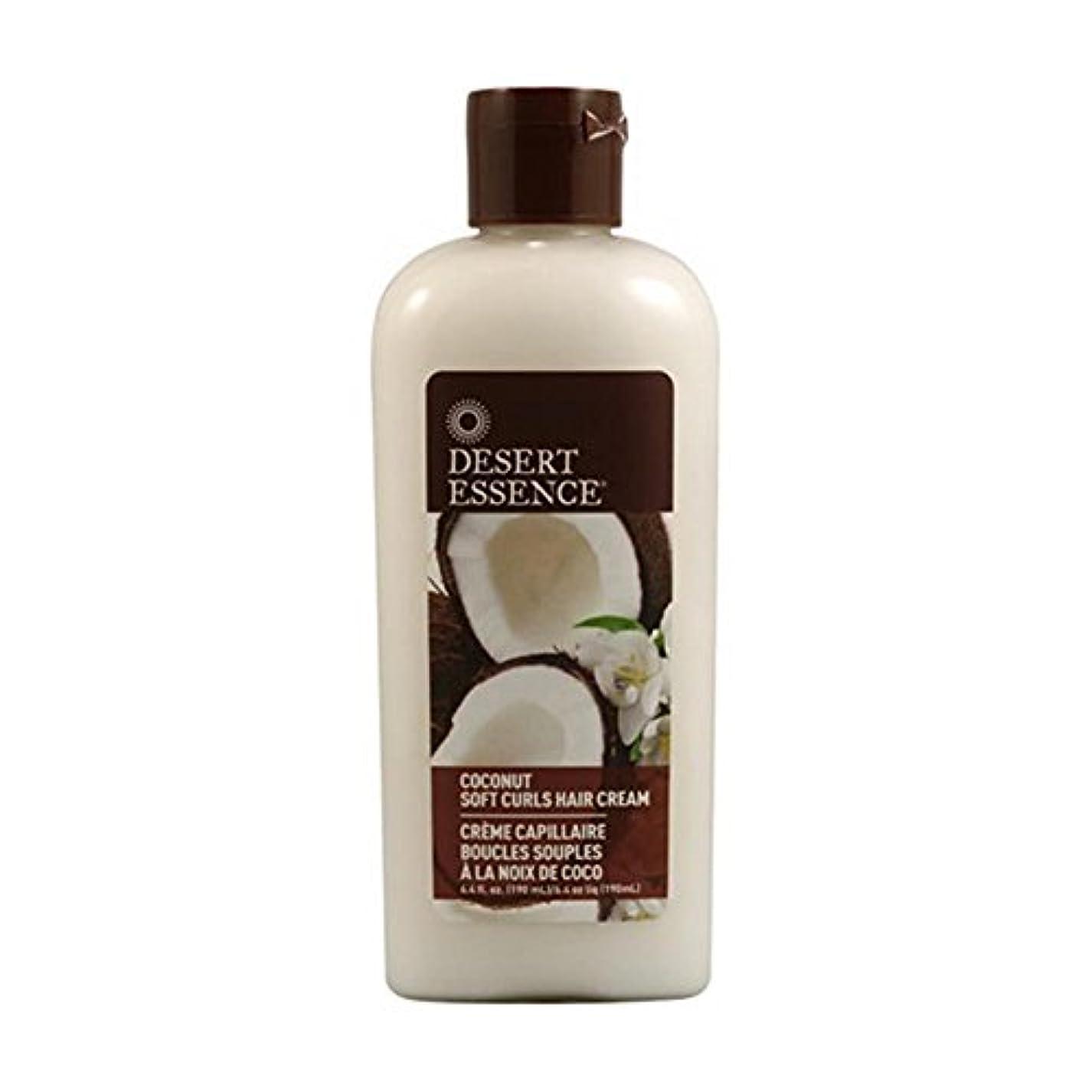 できる熟したアルファベット順海外直送品Desert Essence Coconut Shine Soft Curl Hair Cream, 6.4 OZ (Pack of 3)