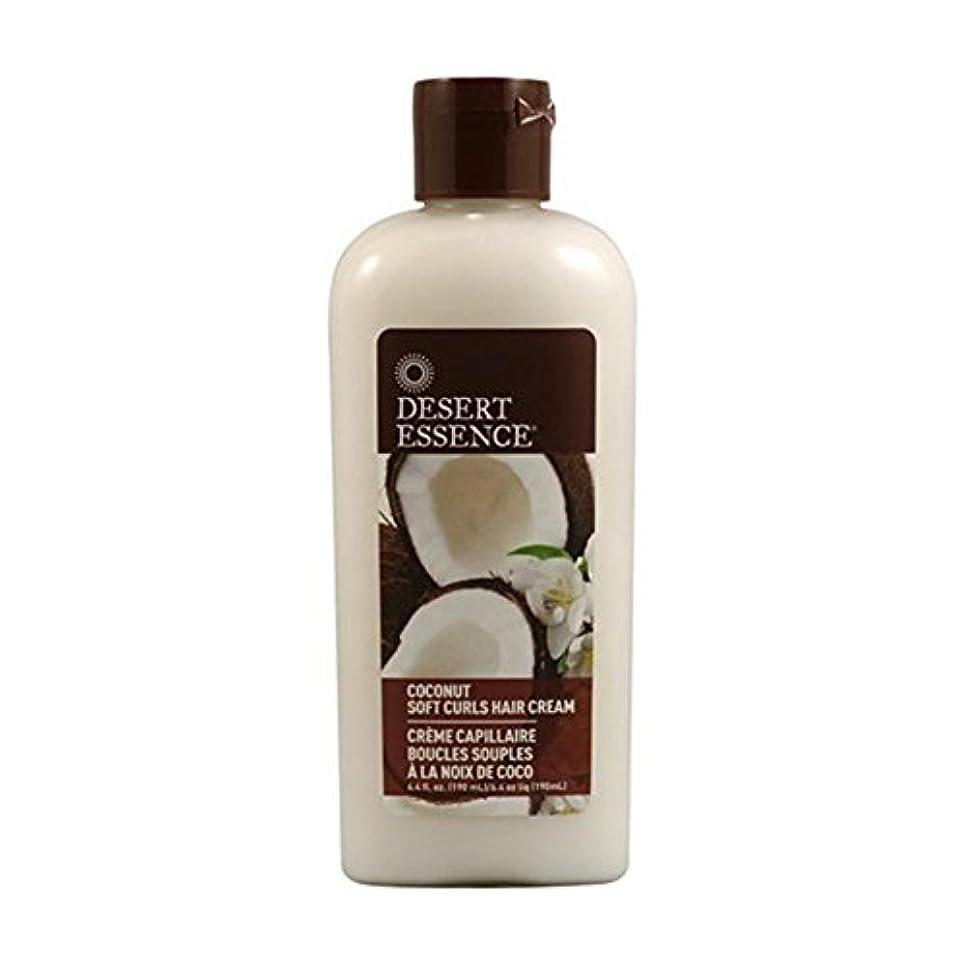 メロドラマ火炎因子海外直送品Desert Essence Coconut Shine Soft Curl Hair Cream, 6.4 OZ (Pack of 3)