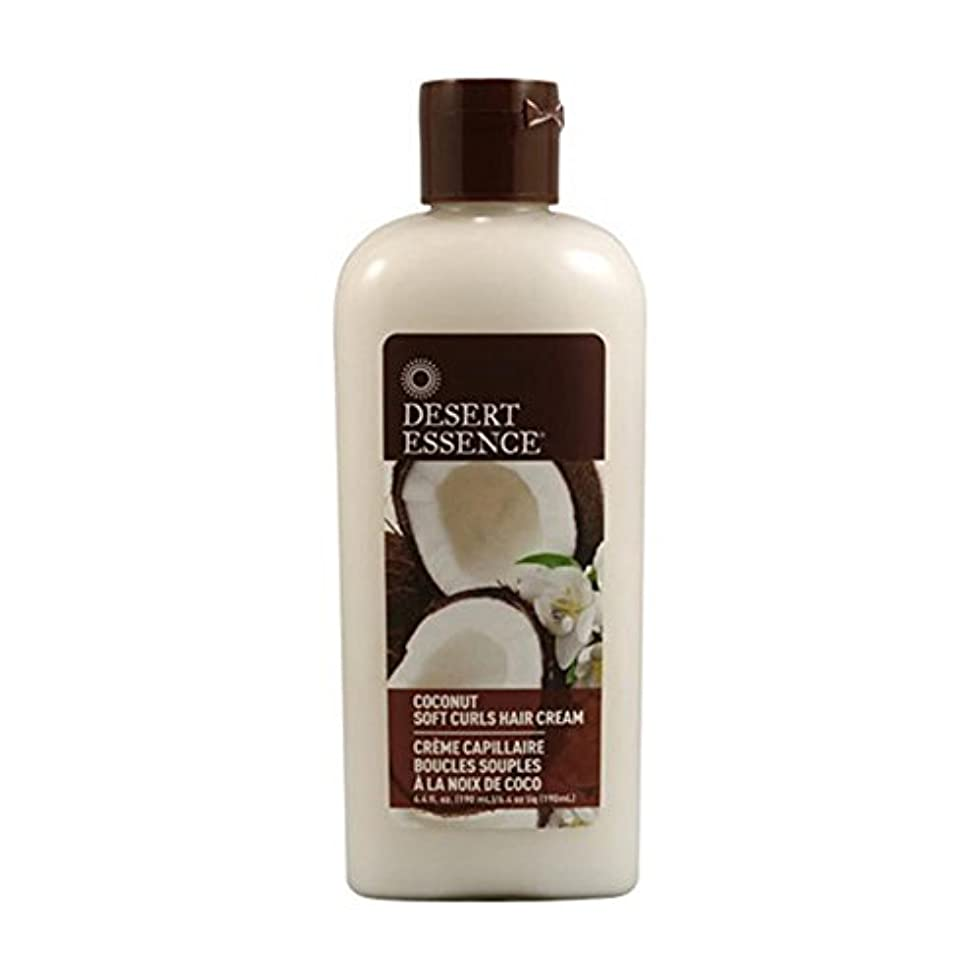 松の木図雨の海外直送品Desert Essence Coconut Shine Soft Curl Hair Cream, 6.4 OZ (Pack of 3)