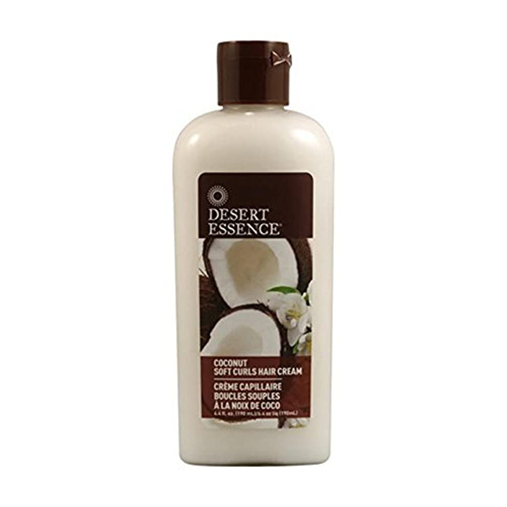 冒険者葡萄お酒海外直送品Desert Essence Coconut Shine Soft Curl Hair Cream, 6.4 OZ (Pack of 3)