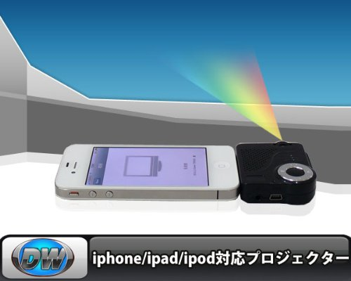 DW 大画面iPhone iPad 対応ミニプロジェクター三脚付き コンパクト[XCA225]