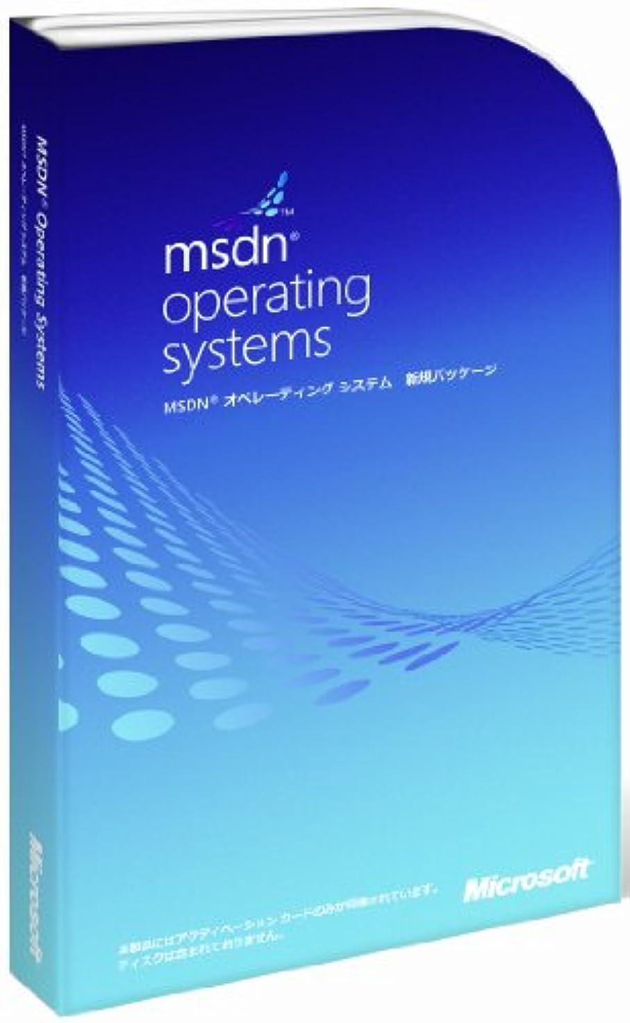 箱最小シュリンクMSDN Operating Systems