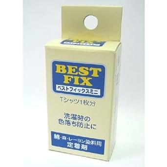BESTFIX ベストフィックスミニ 綿 麻 レーヨン用 直接染料用定着剤