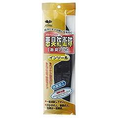 [アクティカ] インソール 悪臭防衛隊 159 ブラック フリーサイズ(24.0~27.0cm)