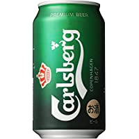 【WEB限定】カールスバーグ 缶 [ 日本 350ml×24本 ]