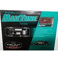 KEYENCE(キーエンス) MAD TUNE(マッドチューン) 1/70 トヨタ セリカ GT-R ラジコン