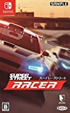 スーパー・ストリート:  Racer - Switch