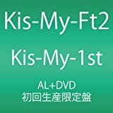 Kis-My-1st(DVD付)(初回生産限定) [CD+DVD, Limited Edition] / Kis-My-Ft2 (CD - 2012)