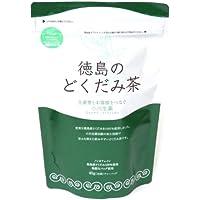 徳島のどくだみ茶 2g20p x2袋