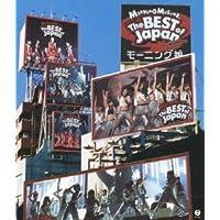 モーニング娘。コンサートツアー『The BEST of Japan 夏~秋'04』