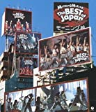 モーニング娘。コンサートツアー『The BEST of Japan 夏〜秋'04』