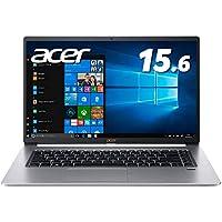 Acer ノートパソコンSwift 5/軽さ990g/薄さ15.9mm/15.6型FHD IPSタッチパネル/Corei7/8GB/SSD256GB/ドライブ無し/Windows 10/SF515-51T-A78U/S/シルバー