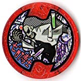 妖怪メダルUSA case02/ゼロ博士【ホロ】