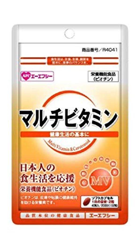 剣修正ドット【24個セット】500S マルチビタミン 40粒