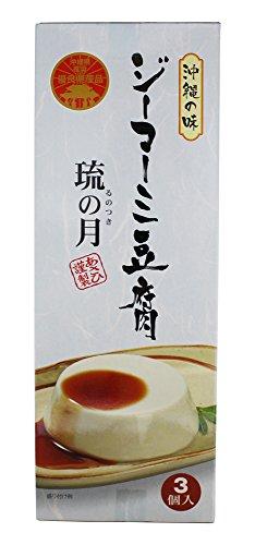 ジーマーミ豆腐 琉の月(るのつき)3個入り×3個