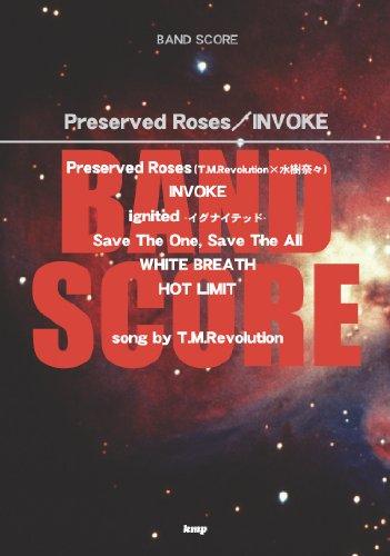バンドスコア Preserved Roses/INVOKE ...