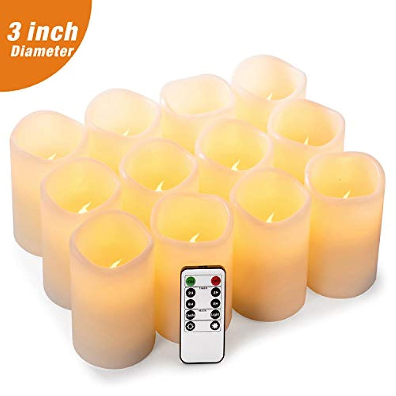 数学保持する緩むenpornkフレイムレスキャンドル電池式LED Pillar RealワックスちらつきElectric無香キャンドルwithリモートコントロールサイクリング24時間タイマー、アイボリー色、12セット ホワイト