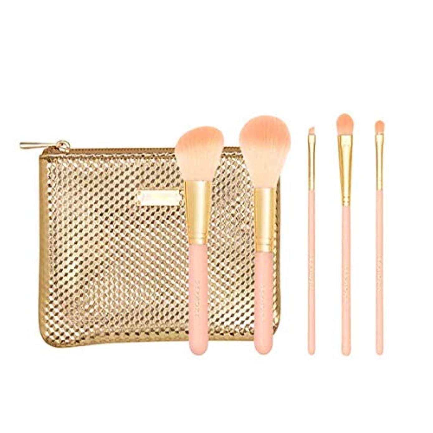 出身地勇気のある権威Boyuanweiye001 化粧ブラシ、5つの化粧ブラシセット、柔らかく繊細な化粧ツール、プロと初心者の美容ツールに適しています,ソフトで耐久性 (Color : Pink)