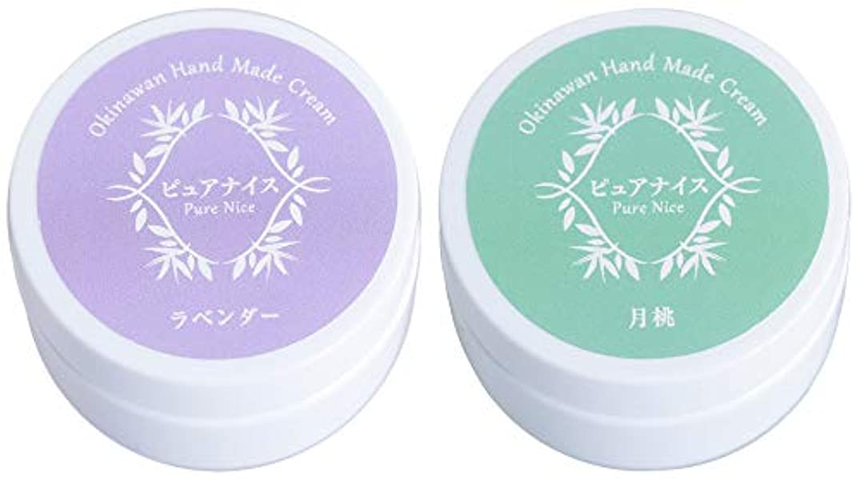 冷ややかな死すべき心理的ピュアナイス ボディクリーム 2個セット(ラベンダー、月桃)
