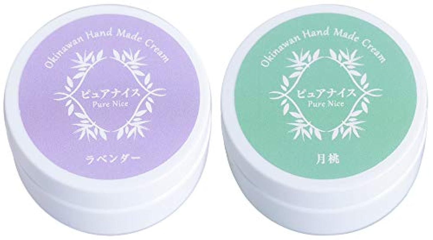 佐賀佐賀アトムピュアナイス ボディクリーム 2個セット(ラベンダー、月桃)