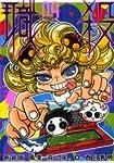 職業・殺し屋。 (新装版) コミック 1-9巻セット (ジェッツコミックス)