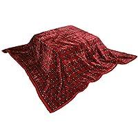 こたつ中掛け毛布 厚手 チェック柄 正方形 190×190cm ニューマイヤー毛布生地でボリュームたっぷり マルチカバー こたつ ブランケット 毛布 こたつカバー こたつ上掛け (レッド)