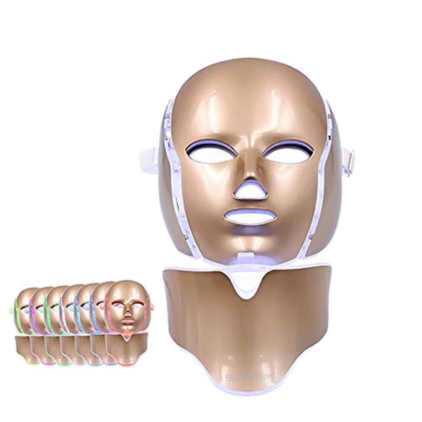 排泄する隔離する起きて7色のスキンケアのマスクの電気顔の皮の若返り療法の顔の心配の反年齢,金