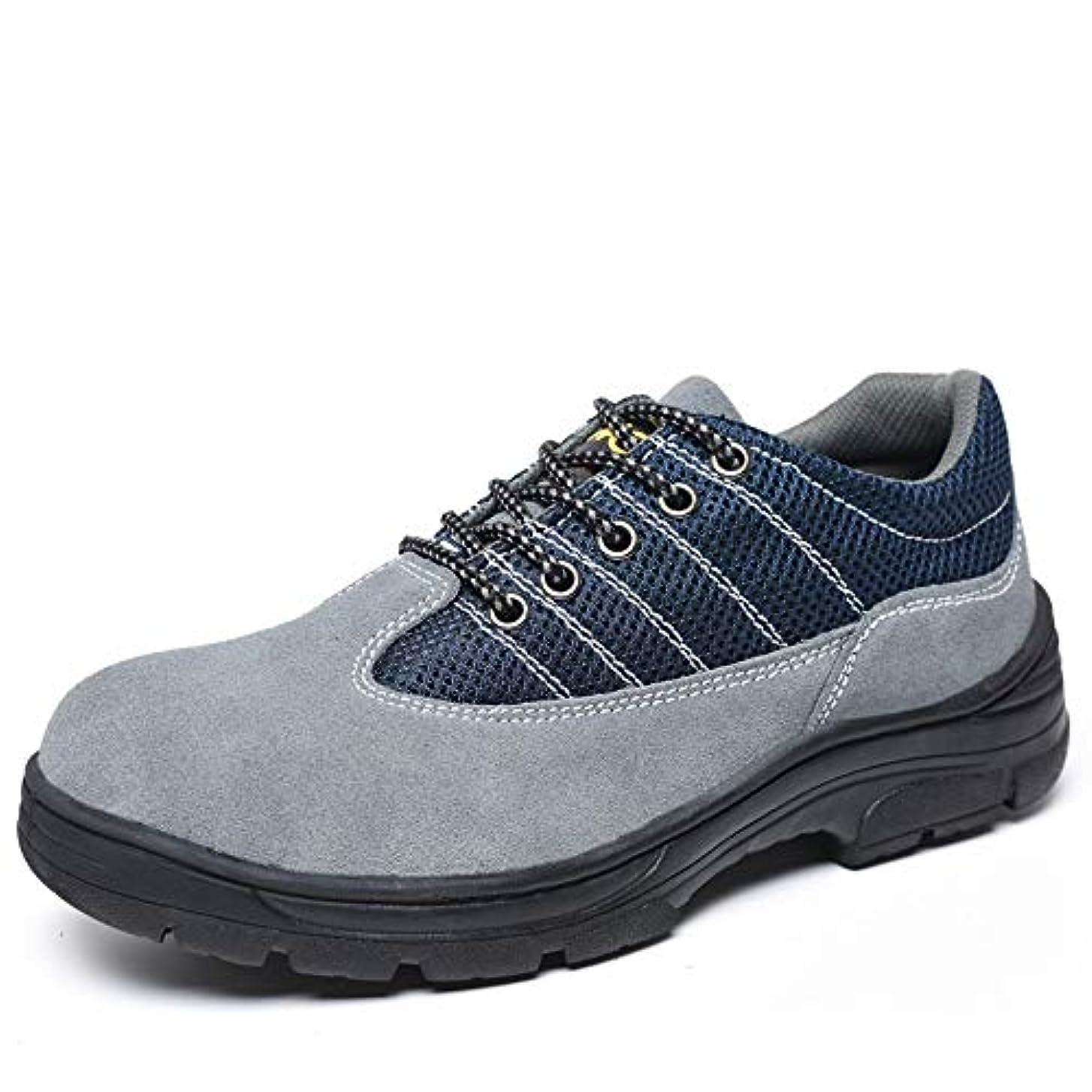 サポートシャーロックホームズ準拠方朝日スポーツ用品店 男性のアウトドアスポーツの靴の仕事の靴労働保険の靴の反スマッシング反ピアス保護靴 (色 : ブルー, サイズ : 41)