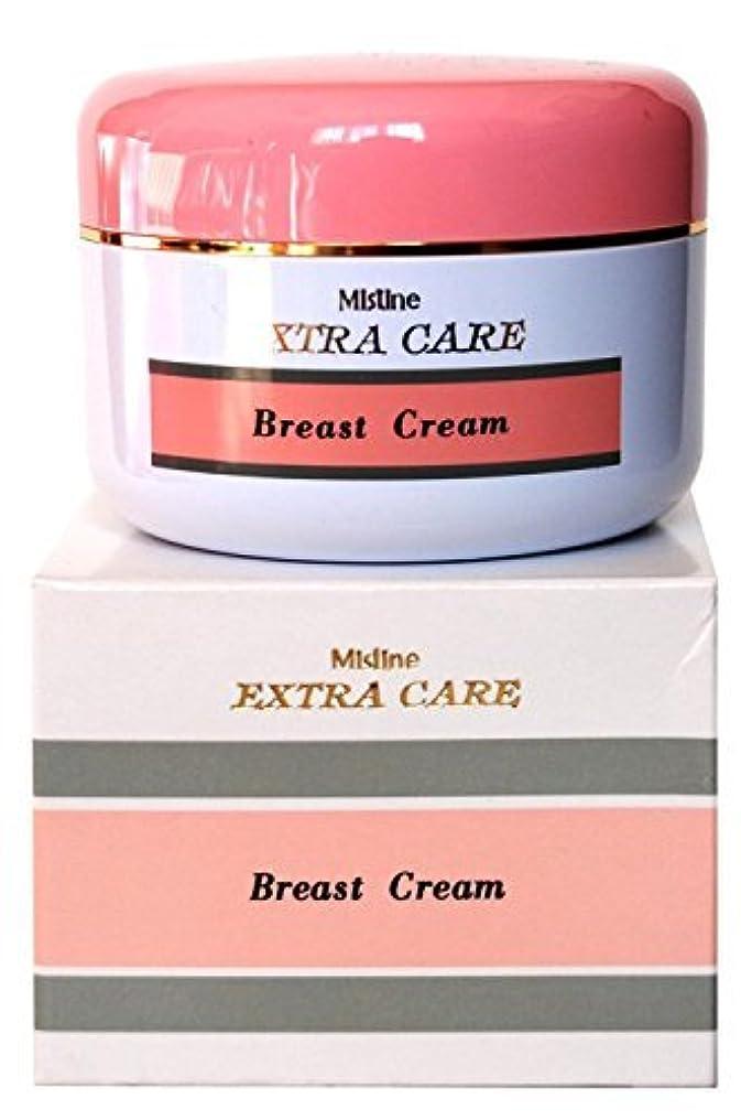湿った救援葉を拾うMistine Extra Care Breast Firming and Lift up Cream [並行輸入品]