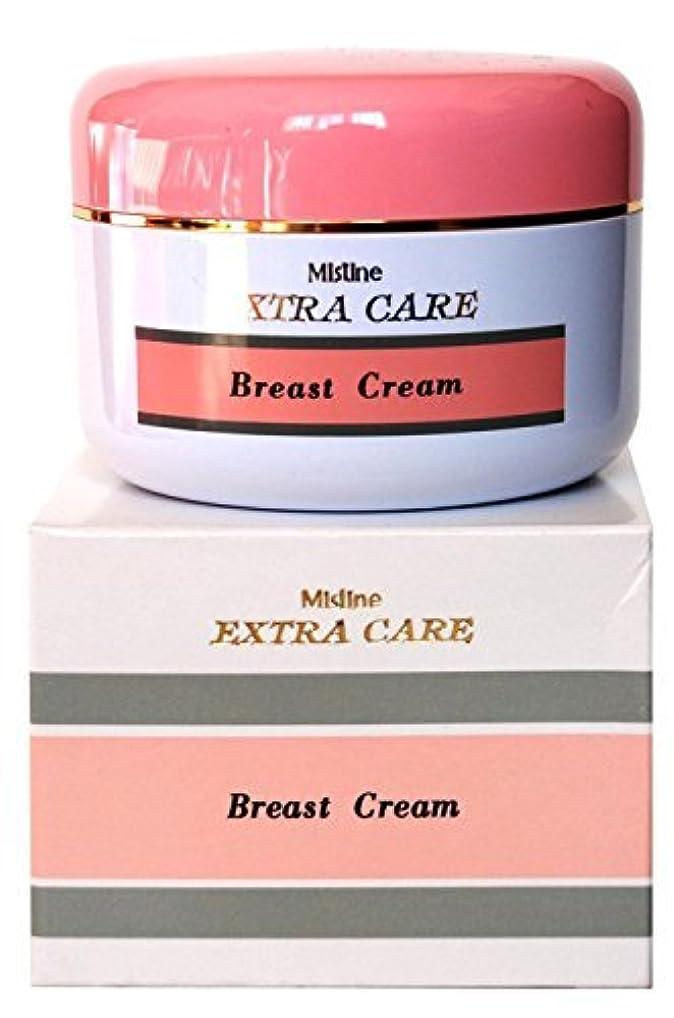 マガジン概要集中的なMistine Extra Care Breast Firming and Lift up Cream [並行輸入品]