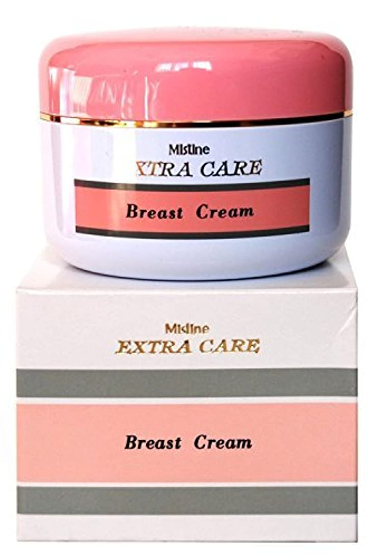 弱点アヒル編集するMistine Extra Care Breast Firming and Lift up Cream [並行輸入品]