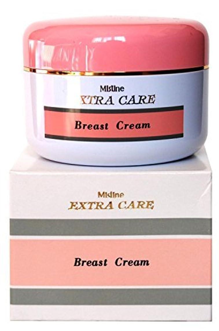砲兵テキスト強調するMistine Extra Care Breast Firming and Lift up Cream [並行輸入品]