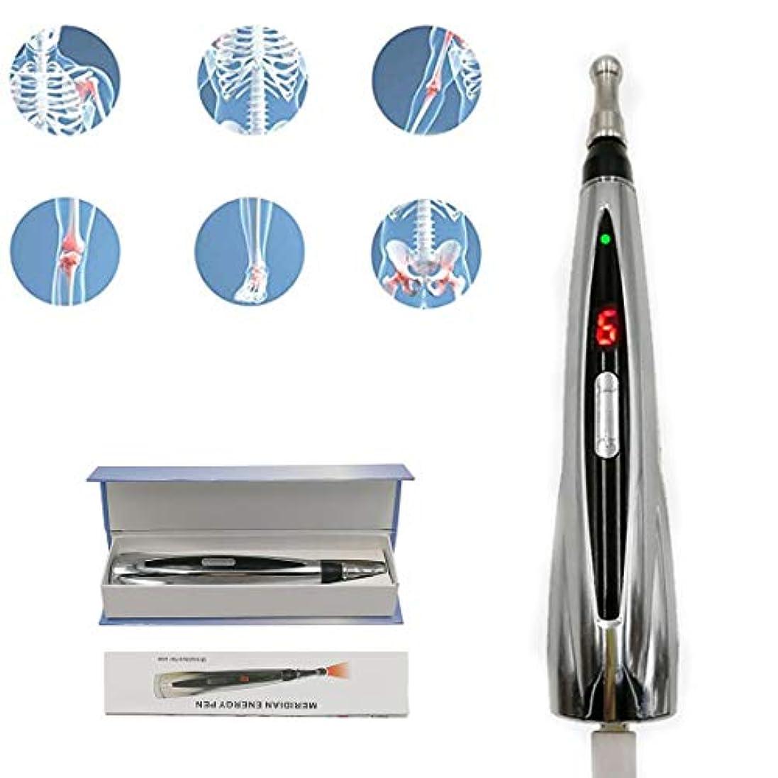 血色の良い鉱夫乳白レーザーメリディアンペン、鍼治療用のUSB充電メリディアンペン痛みのポイント痛みのストレス緩和のために調整可能な9種類の力17.5cm * 3cmシルバー