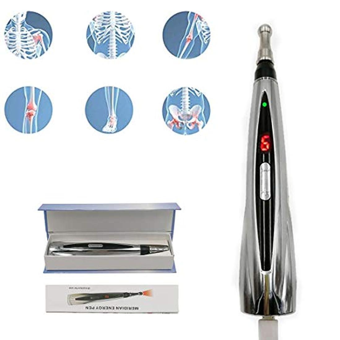 枠対処する続編レーザーメリディアンペン、鍼治療用のUSB充電メリディアンペン痛みのポイント痛みのストレス緩和のために調整可能な9種類の力17.5cm * 3cmシルバー