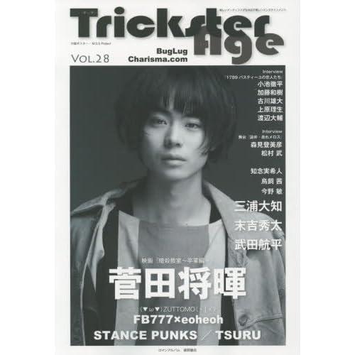 TricksterAge Vol.28 (ロマンアルバム)