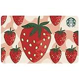 スターバックス スタバカード 2020 ストロベリーパレード いちご イチゴ 苺