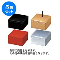 5個セット 盛器 3寸大和重金内黒塗 [9.1 x 9.1 x 5.4cm] ABS樹脂 (7-632-7) 料亭 旅館 和食器 飲食店 業務用