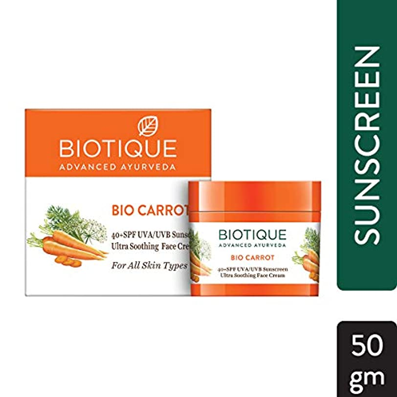 拷問レーダー安らぎBiotique Carrot Face and Body Sun Cream SPF 40 UVA/UVB Sunscreen