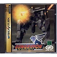 GunGriffon: The Eurasian Conflict [Japan Import] by Game Arts [並行輸入品]