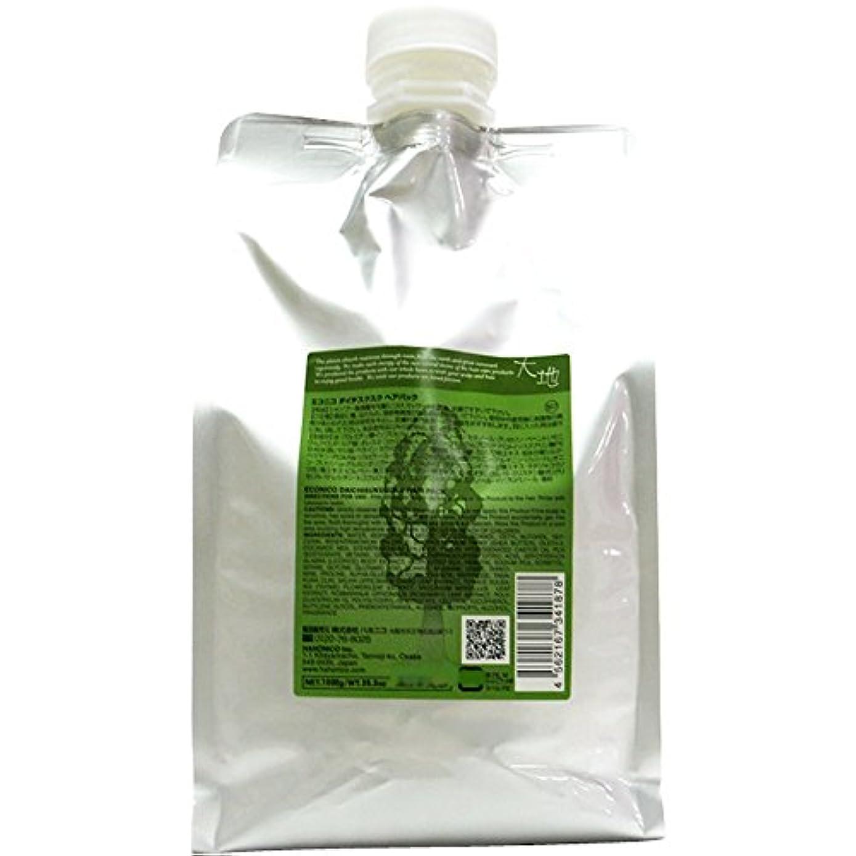 黄ばむ特異なペアハホニコ エコニコ ダイチスクスクヘアパック 1000g
