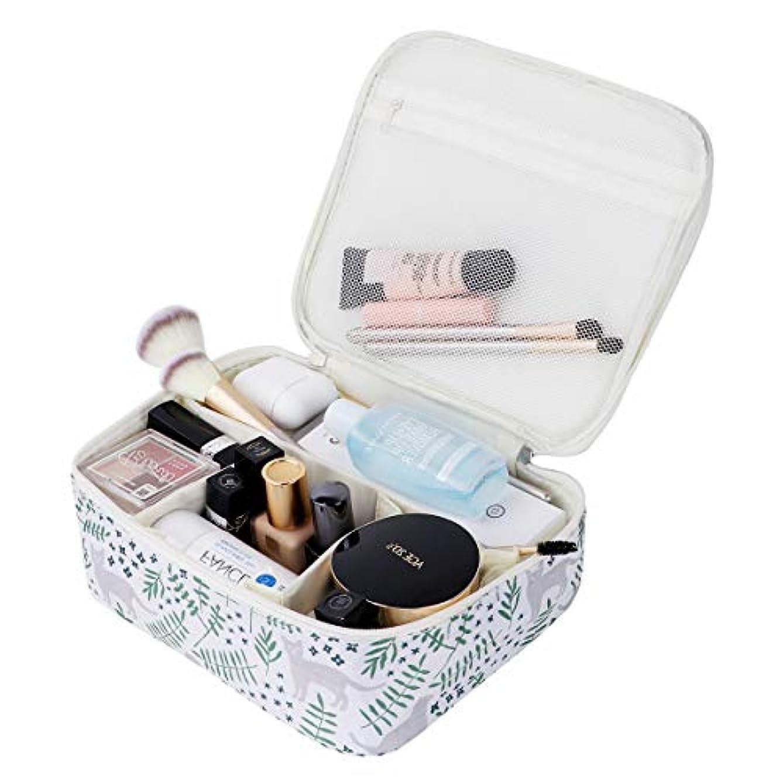メイクポーチ 化粧ケース高品質化粧ポーチ 旅行防水 機能的 収納ケース メイクブラシバッグ 化粧ポーチ 化粧バッグ(Willow Green)