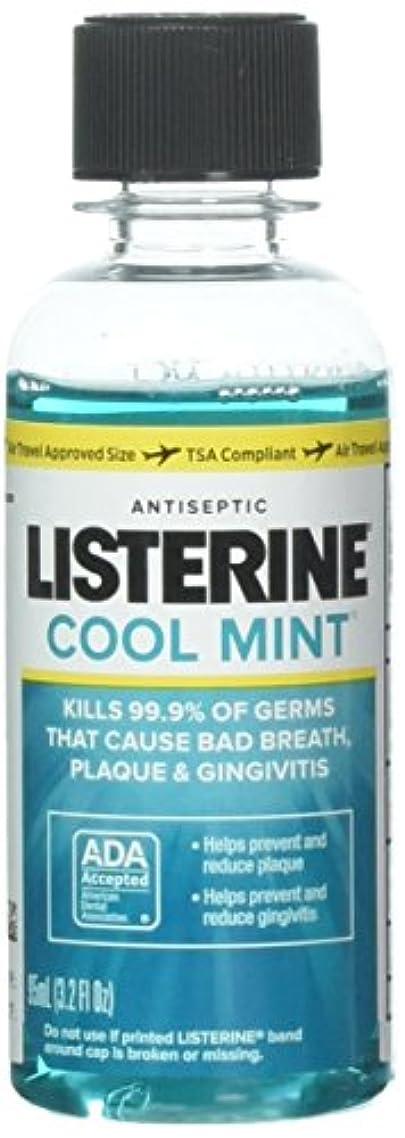機関車トリクル意気揚々Listerine Antiseptic Mouthwash, Cool Mint 3.2 oz (Pack of 10) by Listerine