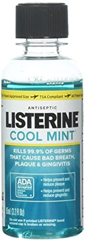到着するモーターヒールListerine Antiseptic Mouthwash, Cool Mint 3.2 oz (Pack of 10) by Listerine