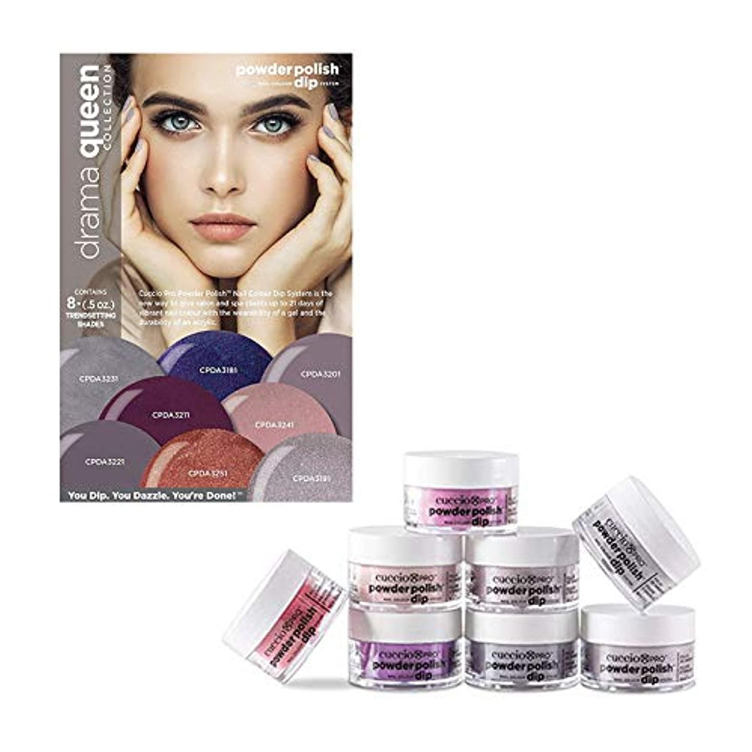 プロテスタント無視するドライバCuccio Pro Powder Polish Dip System - Drama Queen Collection - 8 Piece Set - 0.5 oz / 14 g Each