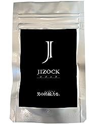 JIZOCK ジゾック 男性用サプリメント 長持ち 自信増大