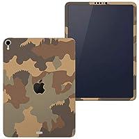 igsticker iPad Pro 12.9 inch インチ 専用 apple アップル アイパッド 2018 第3世代 A1876 A1895 A1983 A2014 全面スキンシール フル 背面 側面 正面 液晶 タブレットケース ステッカー タブレット 保護シール 人気 迷彩 カモフラ 模様 004388