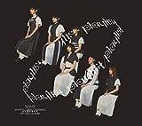 playlist(初回生産限定盤A)(Blu-ray Disc付)(特典なし) - 私立恵比寿中学